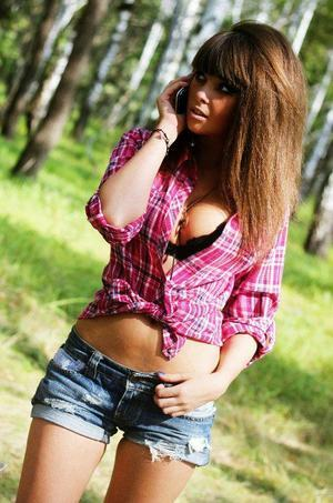 Kayleen from Jackson, Mississippi is looking for adult webcam chat